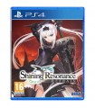 Shining Resonance Refrain Draconic Launch Edit PS4