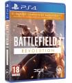 Battlefield 1 (Revolution) PS4