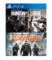 Rainbow Six + The Division (Pack) PS4